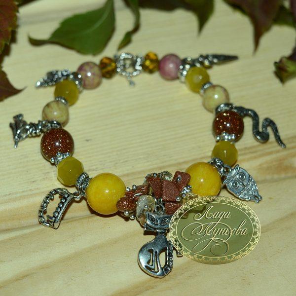 Оригінальний браслет для хелоуінської вечірки
